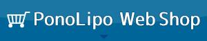 PonoLipo Web Shop